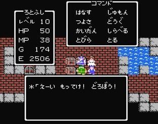 f:id:gamemasterfujisan:20171018214446j:plain