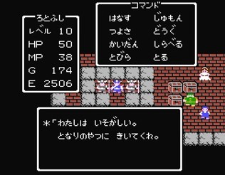 f:id:gamemasterfujisan:20171018214447j:plain