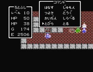 f:id:gamemasterfujisan:20171018214448j:plain