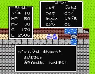 f:id:gamemasterfujisan:20171018214451j:plain