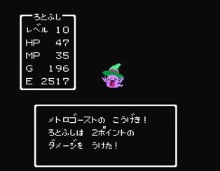 f:id:gamemasterfujisan:20171018214458j:plain