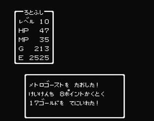 f:id:gamemasterfujisan:20171018214500j:plain