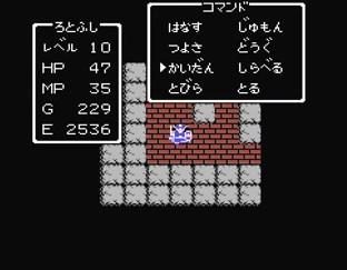 f:id:gamemasterfujisan:20171018214502j:plain