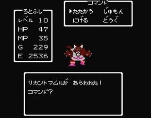 f:id:gamemasterfujisan:20171018214507j:plain