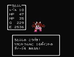 f:id:gamemasterfujisan:20171018214508j:plain