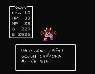 f:id:gamemasterfujisan:20171018214509j:plain