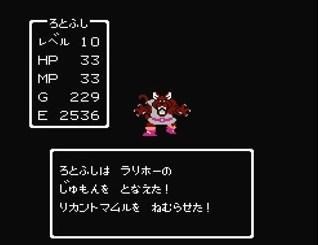 f:id:gamemasterfujisan:20171018214510j:plain