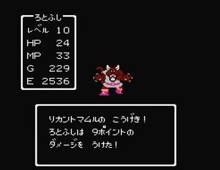 f:id:gamemasterfujisan:20171018214512j:plain