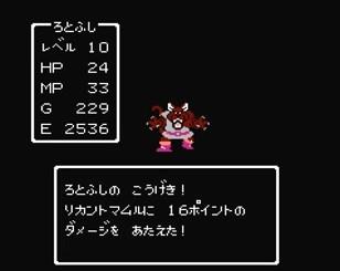 f:id:gamemasterfujisan:20171018214513j:plain