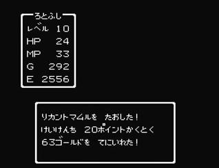 f:id:gamemasterfujisan:20171018214514j:plain