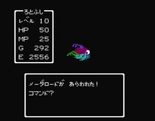 f:id:gamemasterfujisan:20171018214517j:plain