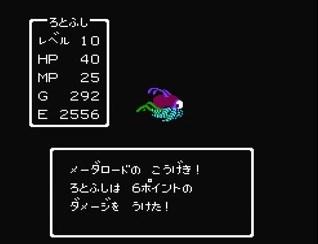 f:id:gamemasterfujisan:20171018214521j:plain
