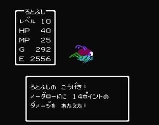 f:id:gamemasterfujisan:20171018214522j:plain