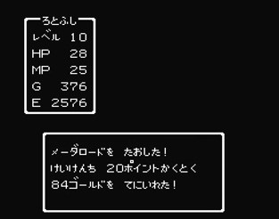 f:id:gamemasterfujisan:20171018214525j:plain
