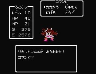 f:id:gamemasterfujisan:20171018214526j:plain