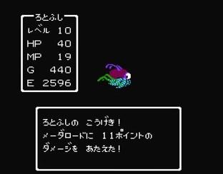 f:id:gamemasterfujisan:20171018214528j:plain