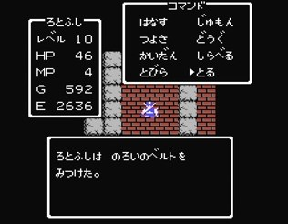 f:id:gamemasterfujisan:20171018214536j:plain