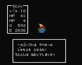 f:id:gamemasterfujisan:20171018214542j:plain