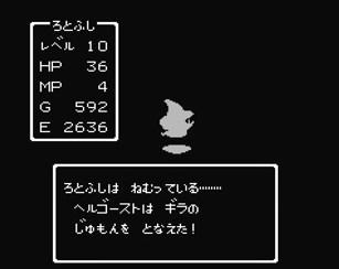 f:id:gamemasterfujisan:20171018214544j:plain