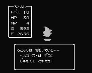 f:id:gamemasterfujisan:20171018214546j:plain
