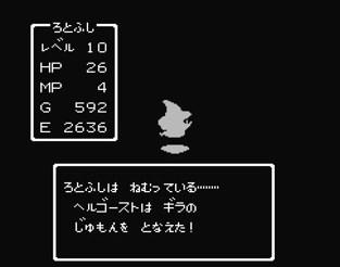 f:id:gamemasterfujisan:20171018214548j:plain