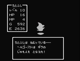 f:id:gamemasterfujisan:20171018214550j:plain