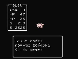 f:id:gamemasterfujisan:20171019003117j:plain