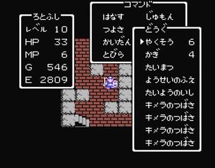 f:id:gamemasterfujisan:20171024124046j:plain