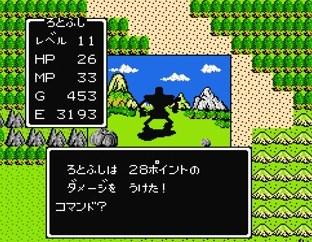 f:id:gamemasterfujisan:20171024124117j:plain