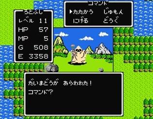 f:id:gamemasterfujisan:20171024124202j:plain
