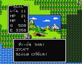 f:id:gamemasterfujisan:20171024124211j:plain