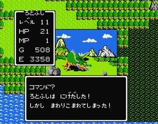 f:id:gamemasterfujisan:20171024124212j:plain