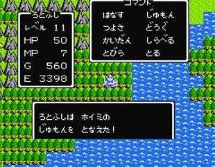 f:id:gamemasterfujisan:20171024124241j:plain