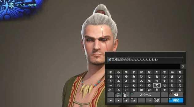 f:id:gamemasterfujisan:20180127150428j:plain