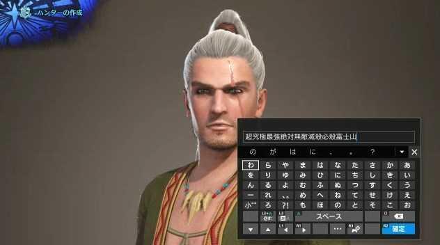 f:id:gamemasterfujisan:20180127150429j:plain
