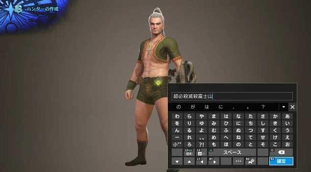 f:id:gamemasterfujisan:20180127150431j:plain