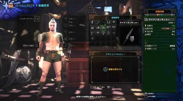 f:id:gamemasterfujisan:20180127150445j:plain