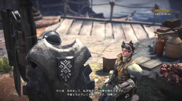 f:id:gamemasterfujisan:20180127150451j:plain