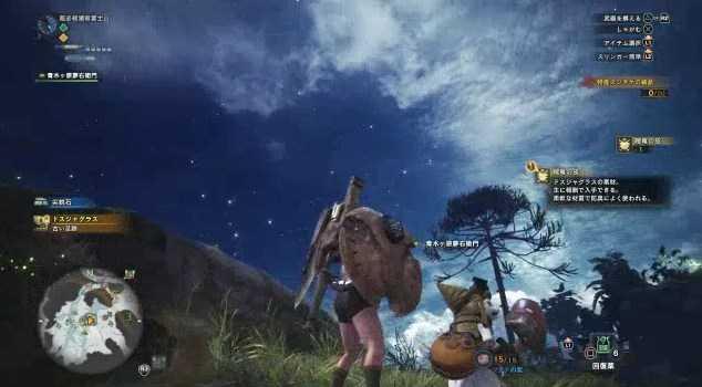 f:id:gamemasterfujisan:20180127150511j:plain