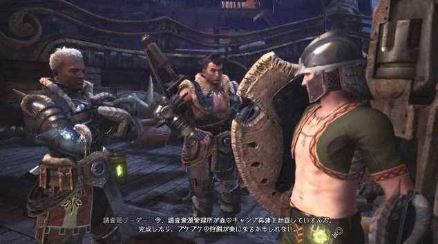 f:id:gamemasterfujisan:20180129125816j:plain
