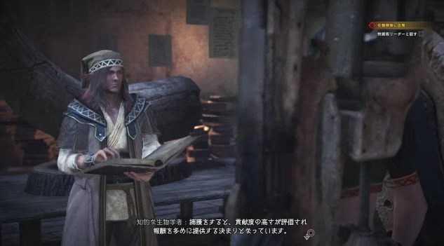 f:id:gamemasterfujisan:20180129125818j:plain