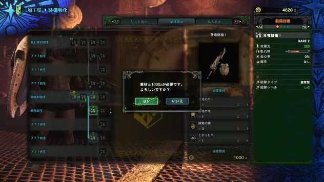 f:id:gamemasterfujisan:20180129125820j:plain