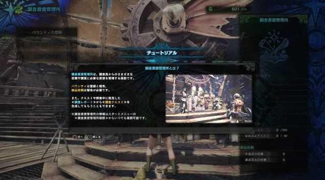 f:id:gamemasterfujisan:20180129125822j:plain