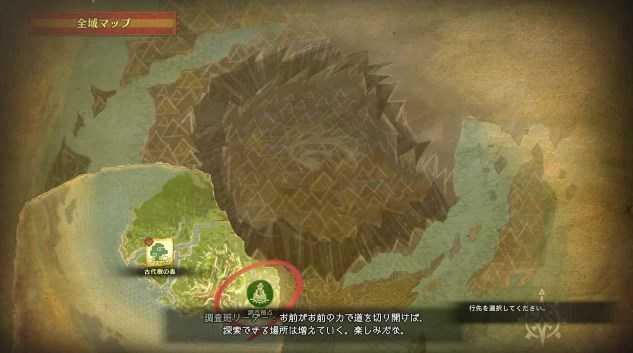 f:id:gamemasterfujisan:20180129125824j:plain