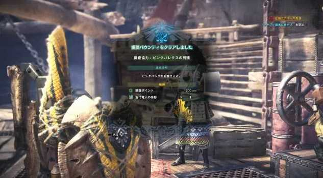 f:id:gamemasterfujisan:20180129125844j:plain