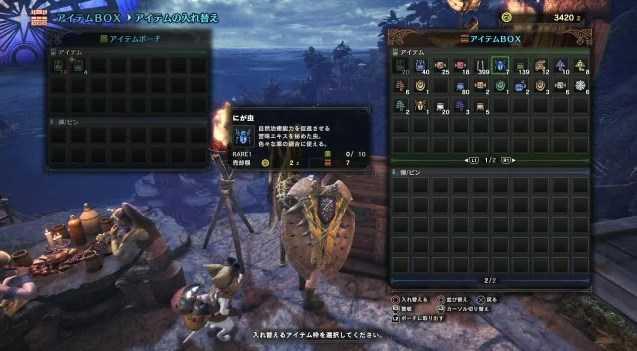 f:id:gamemasterfujisan:20180129125845j:plain