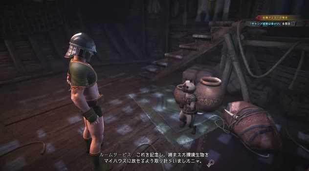 f:id:gamemasterfujisan:20180129125847j:plain