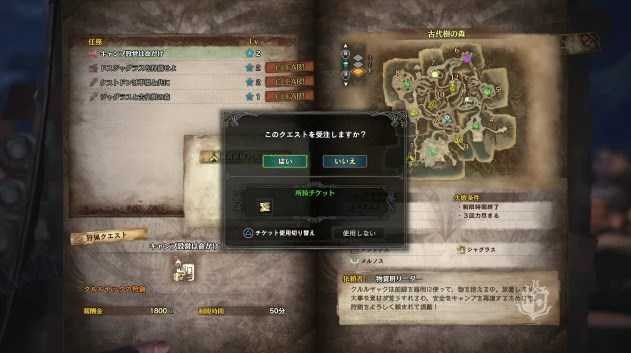 f:id:gamemasterfujisan:20180129125850j:plain