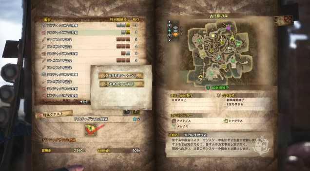 f:id:gamemasterfujisan:20180129125855j:plain