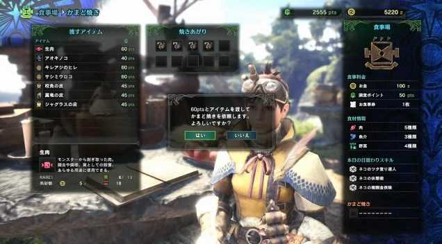 f:id:gamemasterfujisan:20180129125858j:plain